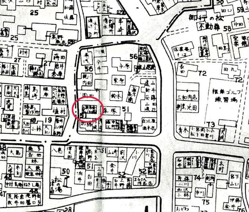 峰竜太 自宅 住所